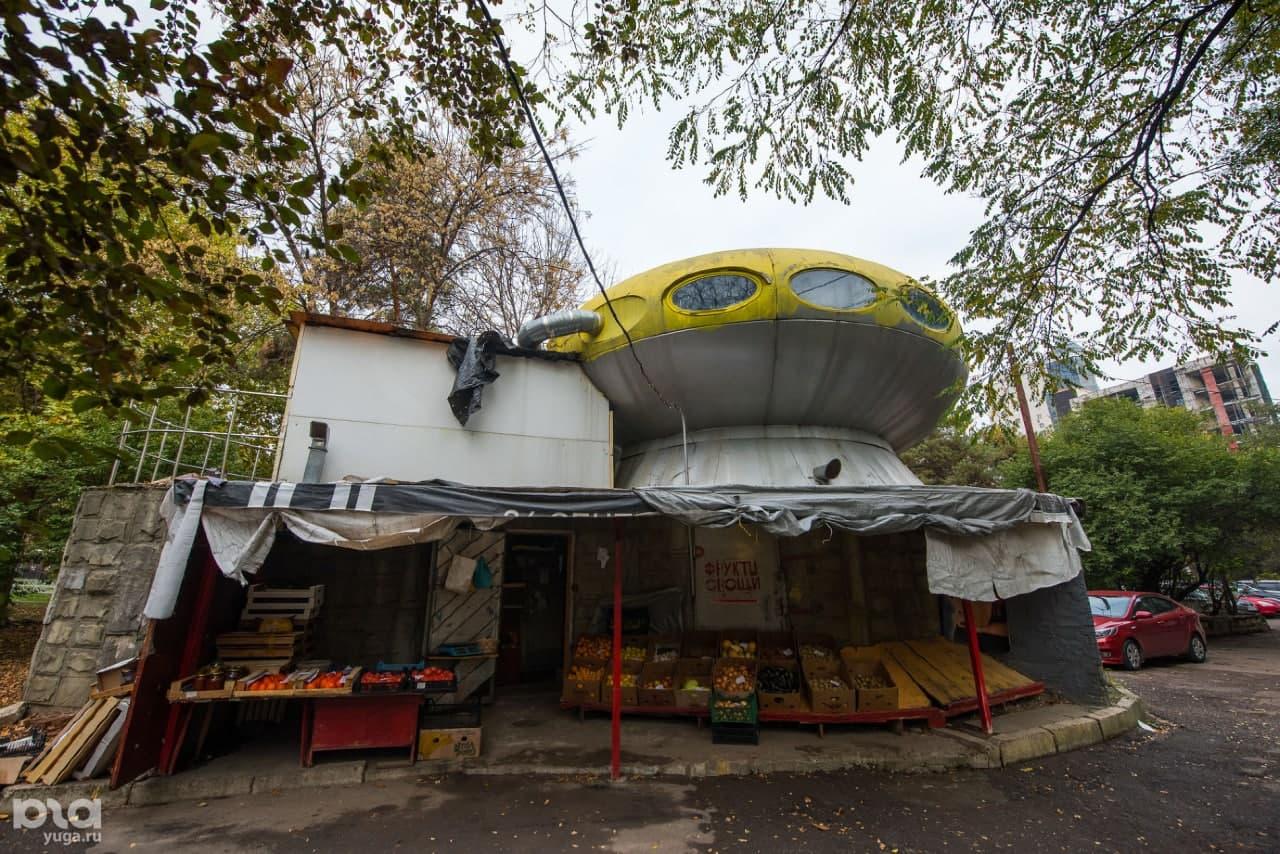Futurohouse in Krasnodar